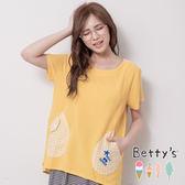 betty's貝蒂思 素色拼接小清新格紋T-shirt(黃色)