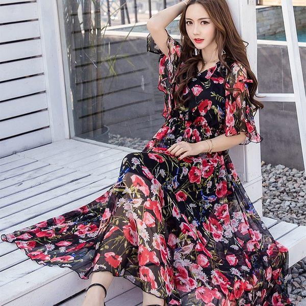 中大尺碼*時尚V領雪紡花朵印花輕柔喇叭袖長裙洋裝~美之札