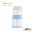 400ML 德國文創 健康保溫杯 藍天白雲 火山熔岩(316不鏽鋼)