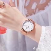 手錶女士學生韓版簡約時尚潮流防水休閒大氣石英女錶抖音網紅同款 韓國時尚週