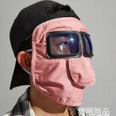 透明面罩防護面具炒菜神器廚房防油煙護臉電焊工帽防飛濺防護 一件免運