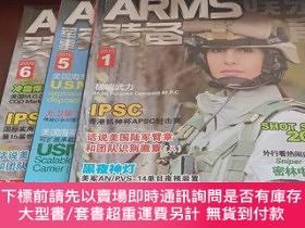 二手書博民逛書店罕見ARMS裝備Y398390 ARMS裝備 ARMS裝備 出版2009