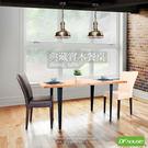 《DFhouse》典藏實木餐桌(2色) ...
