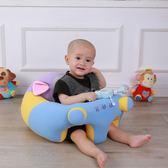 寶寶坐椅嬰兒學坐小沙發椅兒童防摔學座訓練椅帶娃神器新生兒餐椅 『居享優品』