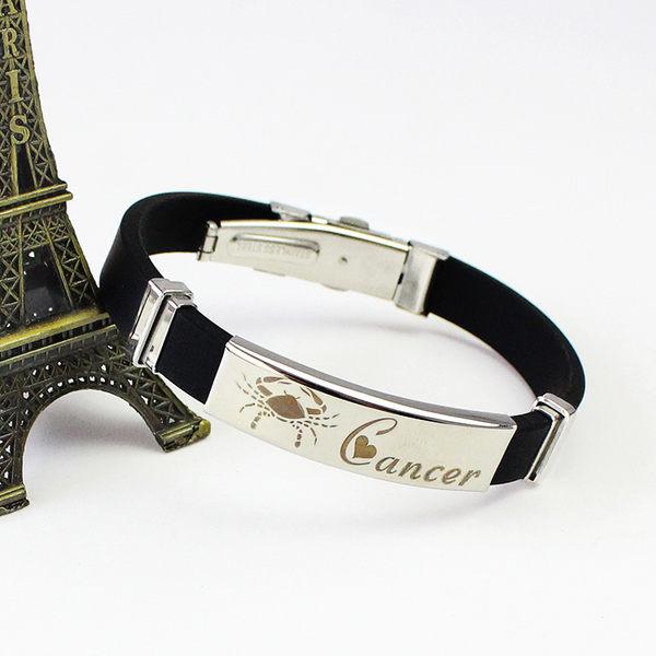 十二星座手鏈情侶男士女生手環個性簡約創意禮物 巴黎春天
