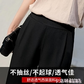 西裝褲 大碼黑色工作職業上班西裝褲夏薄款修身小西褲九分長褲正裝褲子女  卡洛琳