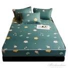 乳膠冰絲涼席床笠三件套防滑固定席夢思床墊保護套防塵床罩單件 黛尼時尚精品