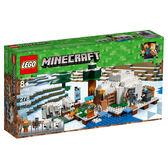 樂高積木LEGO 當個創世神系列 21142 極地冰屋 The Polar Igloo