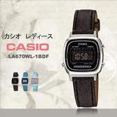 CASIO LA670WL-1B 復古優雅風格腕錶 LA-670WL-1BDF 熱賣中!