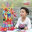 純磁力片積木3-6周歲兒童益智玩具男女孩...