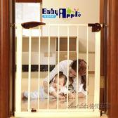 嬰兒童安全門欄寶寶樓梯口免打孔防護欄圍欄寵物貓狗柵欄桿隔離門CY 後街五號