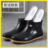 男士雨鞋短筒水鞋低幫廚房防滑防水耐磨工作膠鞋洗車釣魚雨靴