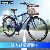 26寸男式自行車男士輕便城市通勤休閒車學生車成人復古單車YDL 【優樂美】