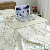 新年鉅惠 簡易電腦桌床上用宿舍經濟型可折疊大學生現代簡約多功能桌子