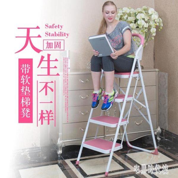 瑞美特家用梯子二三四步梯多功能加厚折疊梯子人字梯扶梯家用樓梯 zh1463【宅男時代城】
