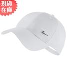 【現貨】NIKE Metal Swoosh H86 帽子 遮陽 休閒 金屬小勾 可調式 白【運動世界】943092-100