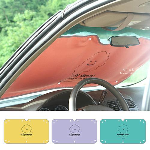 車用吸盤式擋風玻璃遮光防曬窗簾 車用小物 車窗簾 前擋遮陽