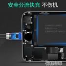 數據線23度iPhone6數據線6s蘋果手機X充電線8Plus7P快充沖ipad平板 快速出貨