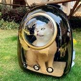 寵物外出包 貓包外出雙肩包太空艙寵物包裝貓背包貓咪外出包便攜太空包透明包