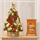 60/90cm1.2米桌面擺件家用迷你聖誕樹套餐裝飾品diy材料場景布置