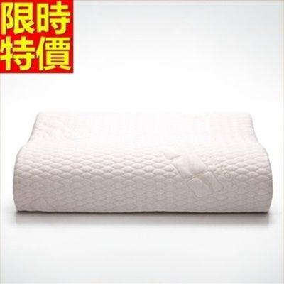 記憶枕 頸部枕頭 有效助眠-可調節慢回彈恢復健康67b47[時尚巴黎]
