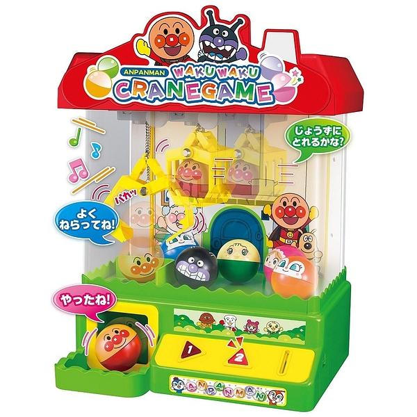 【震撼精品百貨】麵包超人_Anpanman~ 夾娃娃機玩具