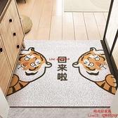 入戶門玄關門口地墊進門可裁剪絲圈門墊子地毯【時尚好家風】