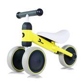 IDES D-bike mini 寶寶滑步平衡車-可愛黃[衛立兒生活館]