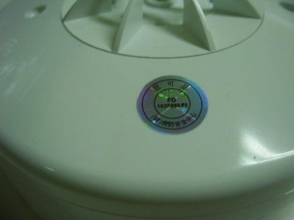 長效型鋰電有效5年 MULTRON住宅用火災警報器9V 獨立式偵煙器9V.煙霧警報器 .滅火器(保固兩年)有認證