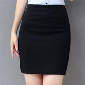2019夏季新款一步裙職業半身西裙黑色西裝裙子工裝裙彈力裙包臀裙