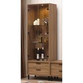 【森可家居】亞伯斯2 尺展示櫃8ZX591 3 客廳收納櫃玻璃酒櫃模型櫃木紋 工業風
