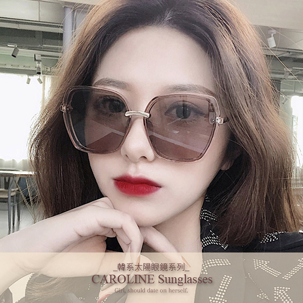 《Caroline》年度最新網紅款潮流百搭抗UV時尚太陽眼鏡 72184