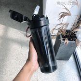 韓國成人吸管水杯大容量塑料杯男女學生運動水壺防摔孕婦隨手杯子 育心小賣館