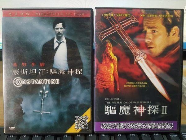 影音專賣店-U00-751-正版DVD【康斯坦丁驅魔神探 1+2】-套裝電影