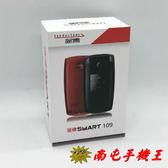 ←南屯手機王→遠傳 Smart 109 3G折疊手機 字體大鈴聲大按鍵大 【宅配免運費】