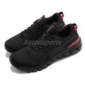 【六折特賣】Asics 慢跑鞋 Gel-Quantum Festa 黑 紅 男鞋 運動鞋 舒適緩震 【ACS】 1021A394001