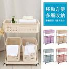 洗衣籃(雙層) 多功能付輪置物籃 分類收...