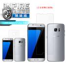iNPIRE SAMSUNG Galaxy S7 edge G935F 極薄 9H PET 保護貼 螢幕膜 2.5D導角 螢幕保護貼 非玻璃