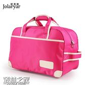 旅行袋女手提袋短途旅行袋