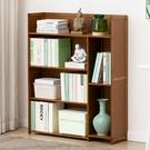 楠竹多功能置物櫃-四層90 展示櫃 收納櫃 書櫃 儲物櫃 【Y10052】快樂生活網