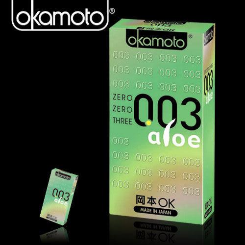 情趣用品-保險套-含微量潤滑液 岡本003-ALOE 超潤蘆薈極薄衛生套(6入裝)