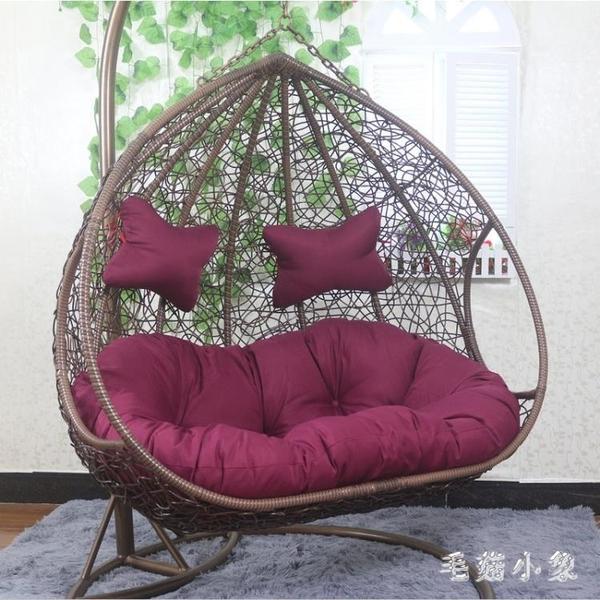 吊椅吊籃藤椅雙人吊床室內家用懶人陽台鳥巢搖籃椅秋千戶外休閒椅『毛菇小象』