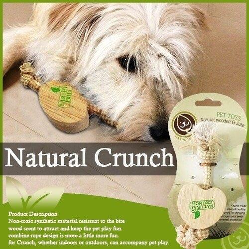 *King Wang*Natural Crunch《會呼吸的玩具系列/實木狗咬磨牙潔牙玩具-愛心麻繩》LWT-0807