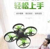 遙控玩具迷你無人機小飛機防撞小型男孩充電遙控飛機小學生直升機兒童玩具 莫妮卡小屋
