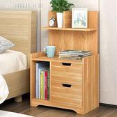 床頭櫃臥室簡約現代小櫃子迷你收納櫃簡易床頭儲物櫃經濟型  【鉅惠↘滿999折99】igo