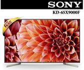 "SONY 新力牌 65"" KD-65X9000F 液晶電視"