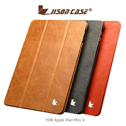 JISONCASE Apple iPad Mini 4 with Retina 奢華真皮三折皮套 磁吸休眠真皮平板保護套