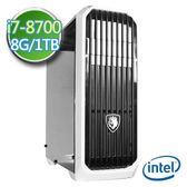 技嘉B360平台【絕凍雪霜】i7六核 1TB效能電腦