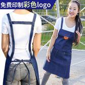牛仔布無袖圍裙咖啡店師可愛純棉帆布廚房男女韓版時尚工作服訂製