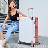 行李箱ins網紅皮箱拉桿箱女小型20寸旅行箱大容量學生密碼箱子男聖誕節免運